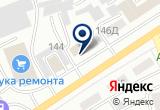 «Сервис-19, ООО, торгово-сервисная компания» на Яндекс карте