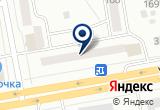 «Почтовое отделение №4» на Яндекс карте