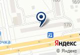 «Аптека №58» на Яндекс карте