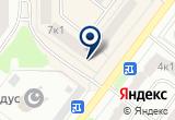 «Монетный двор Хакасии, компания по чеканке сувенирных монет» на карте