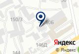 «Раздолбай, торгово-сервисная компания» на Яндекс карте