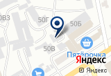«Профессионал» на Яндекс карте