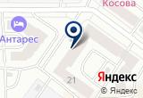 «Ле`Пар, салон красоты и здоровья» на Яндекс карте