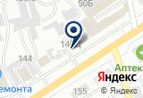 «Альфа-Пласт, торгово-монтажная компания» на Яндекс карте