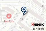 «Русичи, торговый дом» на Яндекс карте