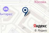 «Школа ногтевого дизайна» на Яндекс карте