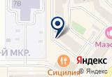 «Викинг, ООО, частная охранная организация» на Яндекс карте