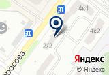 «Уютный дом, ТСЖ» на Яндекс карте