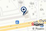 «Территориальное общественное самоуправление Западного района» на Яндекс карте