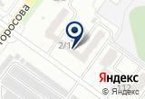 «Тонировка.Ксенон.Ремонт сколов.Полировка фар.» на Яндекс карте