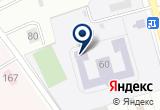«Специальная (коррекционная) общеобразовательная школа-интернат III» на Яндекс карте