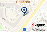 «Башмачок, магазин повседневной и ортопедической детской обуви» на Яндекс карте