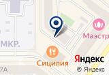 «Peekaboo, лаунж-бар» на Яндекс карте
