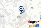 «Трио Дизайн, торгово-производственная компания» на Яндекс карте