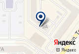 «Акватория19, магазин душевых кабин, ванн и комплектующих» на Яндекс карте