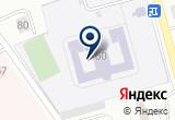 «Радость» на Яндекс карте