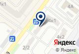 «Flute, студия посуды для баров, ресторанов и дома» на Яндекс карте