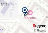 «Ультра Снаб, многопрофильная компания» на Яндекс карте