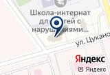 «Хакасский» на Яндекс карте