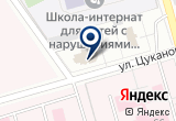 «Хакасский, ФГБУ, государственный природный заповедник» на Яндекс карте