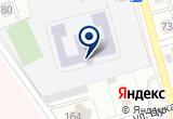 «Радость, центр психолого-педагогической, медицинской и социальной помощи» на Яндекс карте