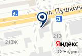 «Мастер, сеть магазинов» на Яндекс карте