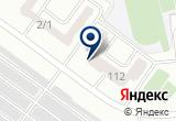 «Стильное Небо, торговая компания» на Яндекс карте