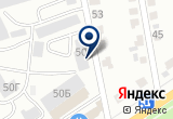 «Логос, ООО, рекламно-производственная компания» на Яндекс карте
