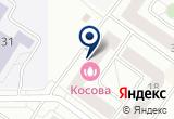 «Техснаб, ООО, торговая компания» на Яндекс карте