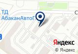 «Служба эвакуации» на Яндекс карте