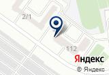 «Знай-ка, детский развивающий клуб» на Яндекс карте