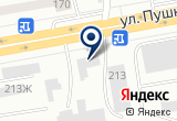 «Мастер» на Яндекс карте