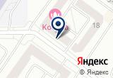 «Хельга, свадебный салон» на Яндекс карте