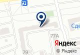 «МС-Гидро, ООО, компания поверки водосчетчиков» на Яндекс карте