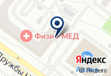 «Металлодизайн, торгово-производственная компания» на Яндекс карте