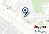 «СТАНЬ ЗАМЕТНЕЕ, производственная компания» на Яндекс карте