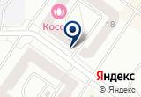 «ENerGY, фитнес-клуб» на Яндекс карте