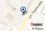 «Колесо, бюро путешествий» на Яндекс карте