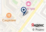«Selfie, школа макияжа Кристины Селивановой» на Яндекс карте