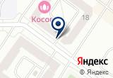 «Ригла, медицинский кабинет» на Яндекс карте