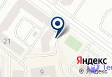 «Бритонс Форт, школа иностранных языков» на Яндекс карте