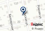 «ТэоХим-Сибирь» на Яндекс карте