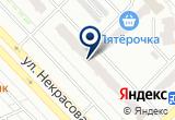 «ГРАД, многопрофильная компания» на Яндекс карте