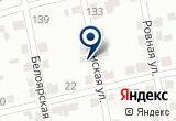 «ТэоХим-Сибирь, строительная компания» на Яндекс карте