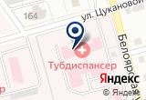 «Республиканский клинический противотуберкулезный диспансер» на Яндекс карте