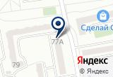 «Союз творческих людей, компания по организации праздников» на Яндекс карте