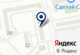 «Светодиодные решения» на Яндекс карте