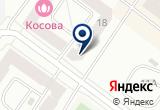 «Самобранка Catering, компания по организации выездного ресторанного обслуживания» на Яндекс карте