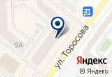 «Лекарь, аптека» на Яндекс карте