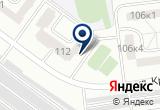 «Государственная инспекция по надзору за техническим состоянием самоходных машин и других видов техники Республики Хакасия» на Яндекс карте
